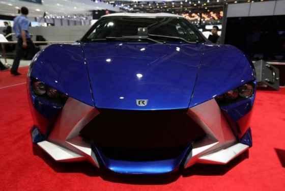Espera Sbarro Réact EV Coupe Concept