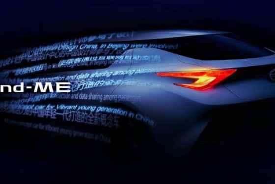 Nissan Friend-ME Concept - kolejne teasery